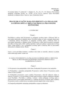 Pravilnika o načinu rada Povjerenstva za polaganje završnog ispita