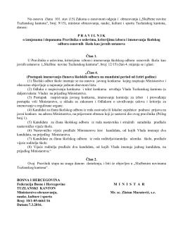 Na osnovu člana 101. stav (15) - Ministarstvo obrazovanja, nauke