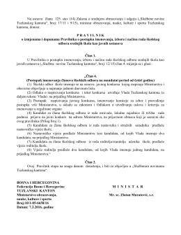 Na osnovu člana 125. stav (14) Zakona o srednjem obrazovanju i